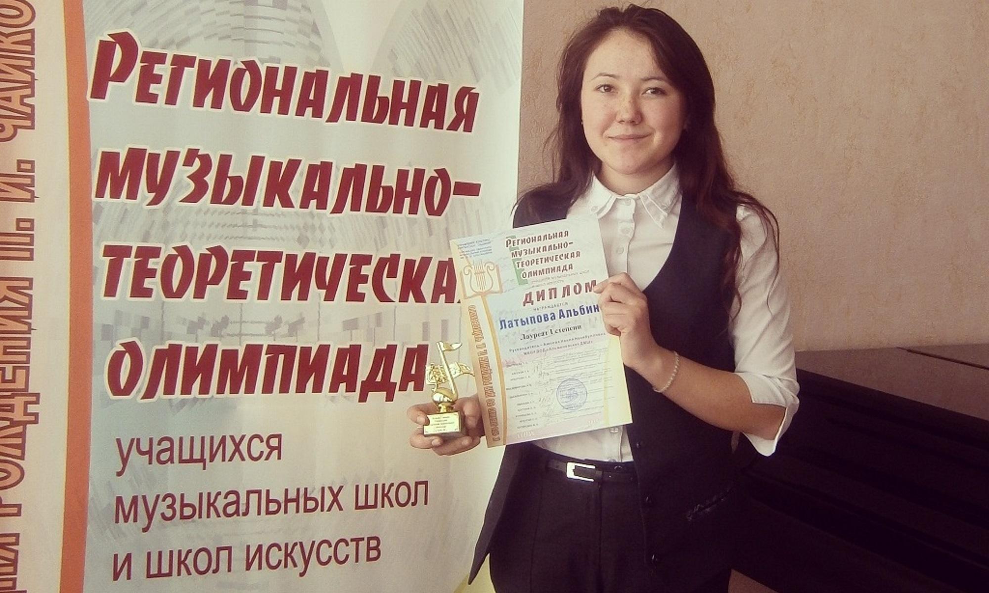 МКУДО  «Альменевская детская музыкальная школа»